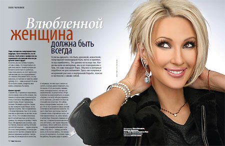 Биография Леры Кудрявцевой