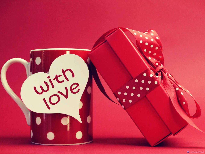 Подарок с любовью
