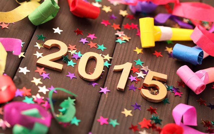 Поздравления-2015
