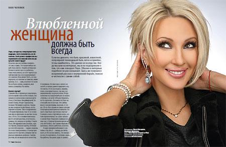 Лера Кудрявцева родилась 19 мая 1971 года