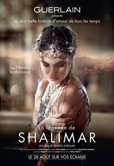 Бруно Авейан (Bruno Aveillan) для La legende de Shalimar от Guerlain