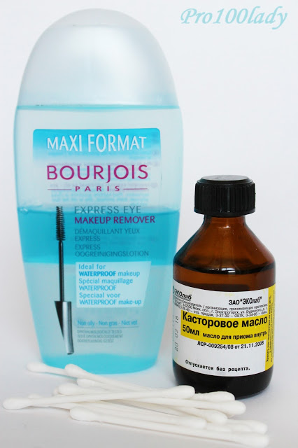 Касторовое масло для ресниц: применение