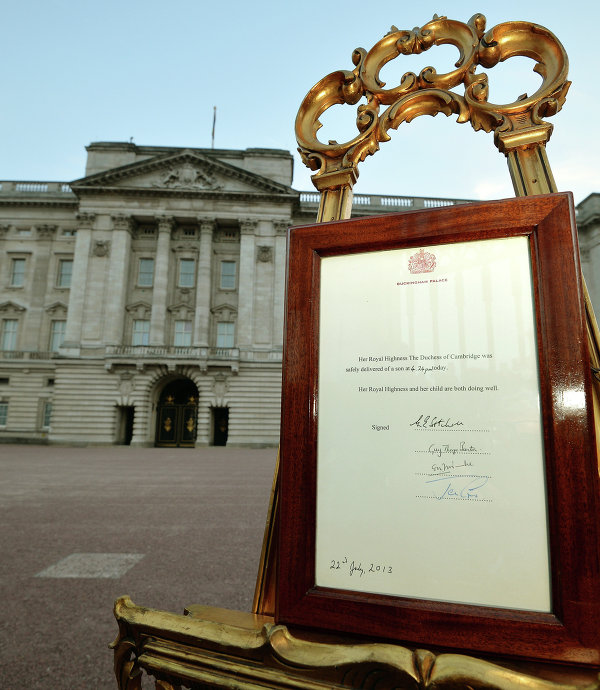 рождение принца Кембриджского