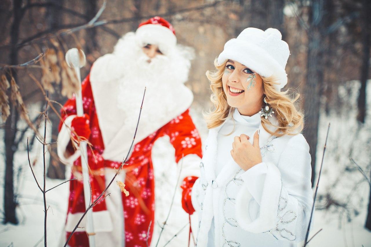 Дед мороз с снегурочкой
