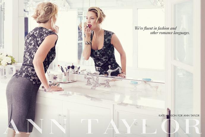 Коллекция сезона осень-зима 2013/14 Ann Taylor