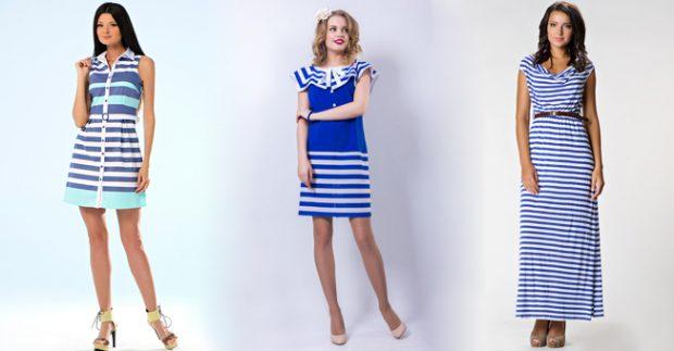 Платье с морским мотивом